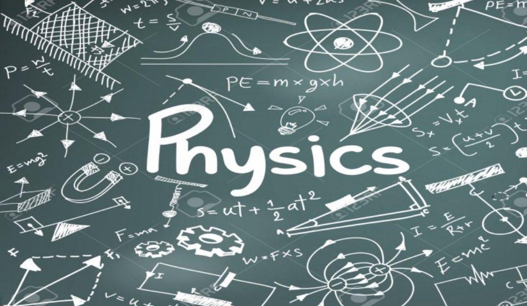 فيزياء دورة  2020